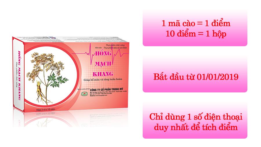 Khuyến mãi hấp dẫn mua 10 tặng 1 của Hồng Mạch Khang